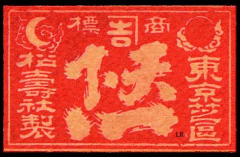 Byoko702.JPG